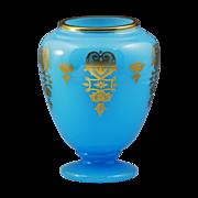 Vintage French Baccarat marked Blue Opaline Crystal glass Vase
