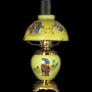 American Aesthetic novelty 'Mikado' oil table lamp in original condition, probably Bradley and Hubbard, Meriden, Connecticut,  circa1885-1886.