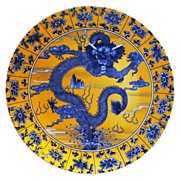 Chinese Porcelain Gilded Imperial Dragon Plate