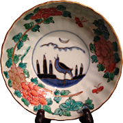 Japanese Antique 伊万里 Imari Porcelain Bowl of Seagull under a Quarter Moon trimmed in Gold