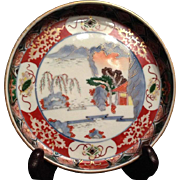 Japanese Antique Imari 伊万里焼 Porcelain Plate of Colorful Some-Nishiki style