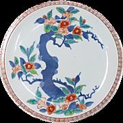 Japanese Mid-Century Museum Quality Nabeshima 鍋島 Porcelain Platter of the Iroetubakimozara Design