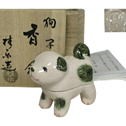 Japanese Raku Ware Pottery Kogo or Case of a Puppy By Famous Potter Keiraku Ito 経絡伊藤