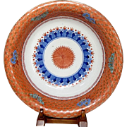 Japanese Antique Large ko-Imari 伊万里 Porcelain Red and blue bowl with Cho- Butterflies