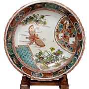 Japanese Antique ko- Imari 伊万里 Large Porcelain Bowl Beautiful with Butterfly