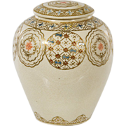 19th Century Antique Satsuma-yaki 薩摩焼 Porcelain Tea Jar
