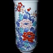 Japanese Arita Nabeshima Porcelain Vintage Vase