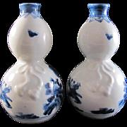 Japanese Arita Nabeshima Porcelain Double Gourd Karako Bottles by the Famous Kawazoe Seizan Kiln