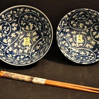 Pair Blue & White Kafuh Serving Bowls w/ Chopsticks -- Japan
