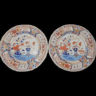 Pair of Mason's Ironstone plates in Imari Colors