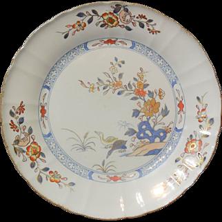 Wedgwood Kakiemon Style Plate