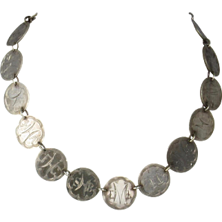SALE Victorian Love Token Necklace - Seated Liberty Silver Dimes