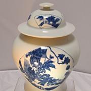 Chinese  Jar   Kangxi Style