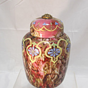 REDUCED Stevens & Williams Art Glass Jar