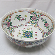 Famille Rose Chinese Porcelain Bowl