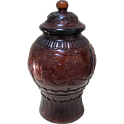 REDUCED Tall Chinese Beijing Glass Jar