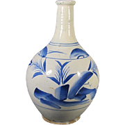 Antique Asian Bottle Vase Circa 1800's