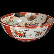 Antique Oriental Porcelain Bowl