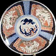 Japanese Imari Charger Antique