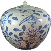 Old Chinese Porcelain Covered Jar