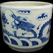 Antique Chinese Dragon Brush Pot