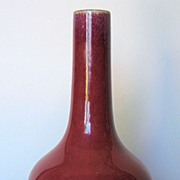 19th C. Chinese Oxblood Porcelain Vase