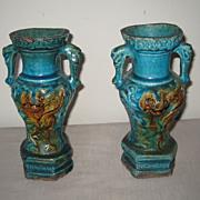 Pair of Ming Dynasty Fahua Glazed Vases