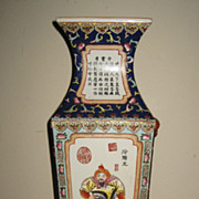 Chinese Porcelain Square Vase