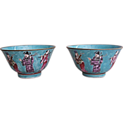 """Pair of Chinese Porcelain """"Ba Xian"""" Turquoise Bowls"""