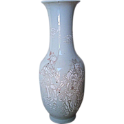 Chinese Antique White Porcelain Vase