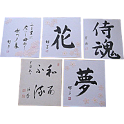 Five Japanese Calligraphy Prints