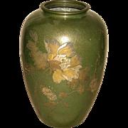 Vintage Japanese Mixed-Metal vase