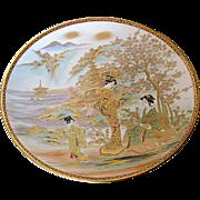 Japanese Large Porcelain Kutani Charge with Geishas