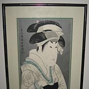 Japanese woodblock print by Sharaku