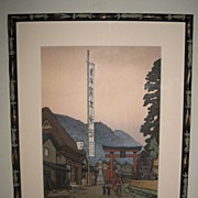 "Japanese woodblock print by Toshi Yoshida ""Shrine of the Paper Makers, Fukui"""