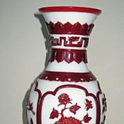 Exquisite Chinese Red-Overlay Peking Glass Vase