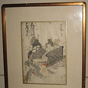SALE PENDING Old Japanese Watercolor of a Couple