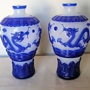 Pair of Beautiful Chinese Blue Peking Glass Vases