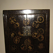 Small Chinese Lacquer Chest