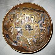 Japanese Yokoyama Satsuma Rakan Bowl by Hodota