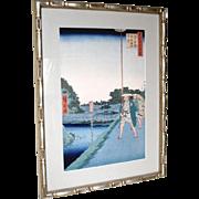 "Japanese Woodblock Print ""100 Views of Edo"",  by Hiroshige"