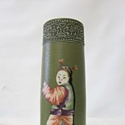 Vintage (1940's) Japanese Porcelain