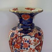 Antique Japanese Imari Fluted  Lobbed  Vase  ca.1890