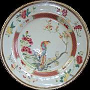 Antique Chinese Yongzheng Plate
