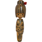 Exceptional Vintage Japanese Kokeshi Doll Artist Signed