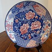 Vintage Imari Charger Plate Japan