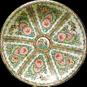 *Reduced 40% ~Y.T. Japanese Porcelain Ware Rose Medallion Bowl