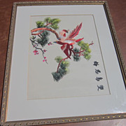 Oriental Hand Stitched Scene of Birds on Branch