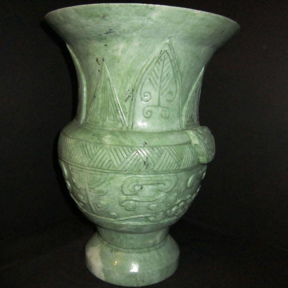 Large Hand Carved Jade Vase
