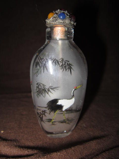 Vintage Reverse Painted Snuff Bottle